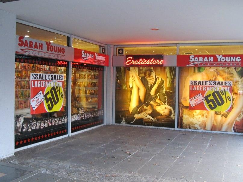Секс-шоп и интим-магазин для взрослых в Куйбышеве