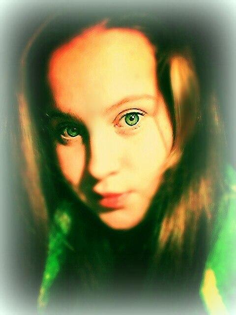 У беды глаза зеленые mp3 скачать