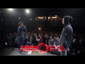 Versus Main Event #9 (сезон II): Витя Classic (ВУТОНН) VS Хохол (OVD)