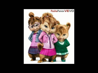 Katy Perry - Hot n Cold - Chipettes