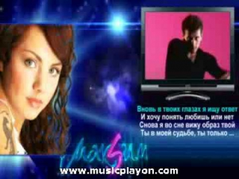 Maksim   Это Любовь Vs Inna   Hot Russian Remix By MaratMC 2009 MusicPlayOn com
