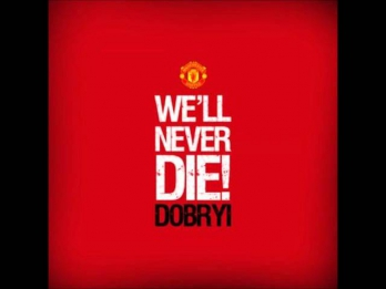 Manchester United - We'll never die (Russian version) by Dобрый